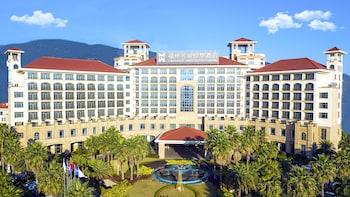 Foto del C&D Hotel Mingcheng Fuzhou en Fuzhou