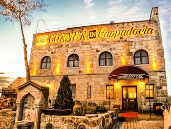 Φωτογραφία του Corner In Cappadocia, Νεβσεχίρ