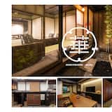 Guesthouse-Hana · Bamboo House