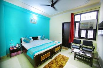 Slika: ADB Rooms Arrival Inn ‒ New Delhi