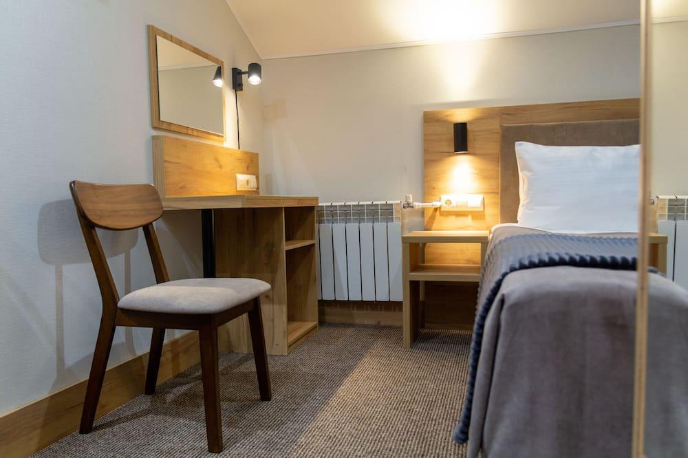 Basic Twin Room - Living Room