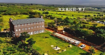 Picture of Forget me not cottage in Hengchun