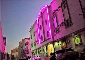 Obrázek hotelu Taj Al Arous  ve městě Jeddah