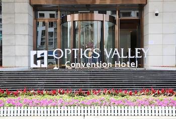 תמונה של Wuhan Optics Valley Convention Hotel בווחאן