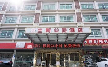Slika: LANSI HOTEL ‒ Guangzhou