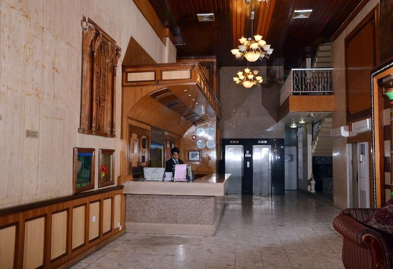 Aradous Hotel, Manama, Recepción