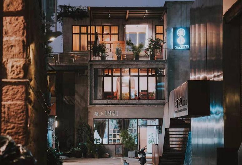 Lingshang 1941 Inn, Chongqing, Hotel Front – Evening/Night