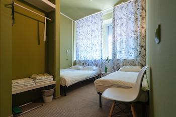 Fotografia hotela (Oliva Hotel) v meste Moscow