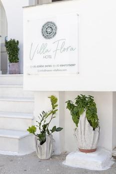Image de Hotel Villa Flora à Naxos