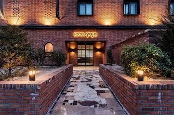 Fotografia hotela (YAJA Hotel Gimhae) v meste Kimhä