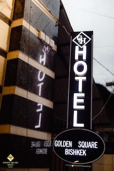 Picture of Hotel Golden Square Bishkek in Bishkek