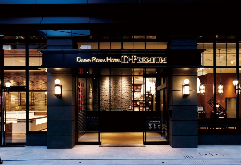 Daiwa Royal Hotel D-PREMIUM Osaka Shin Umeda, Osaka, Hotel Front – Evening/Night