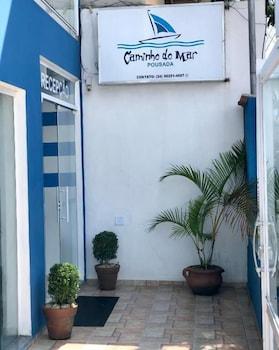 Picture of Pousada Caminho do Mar in Paraty