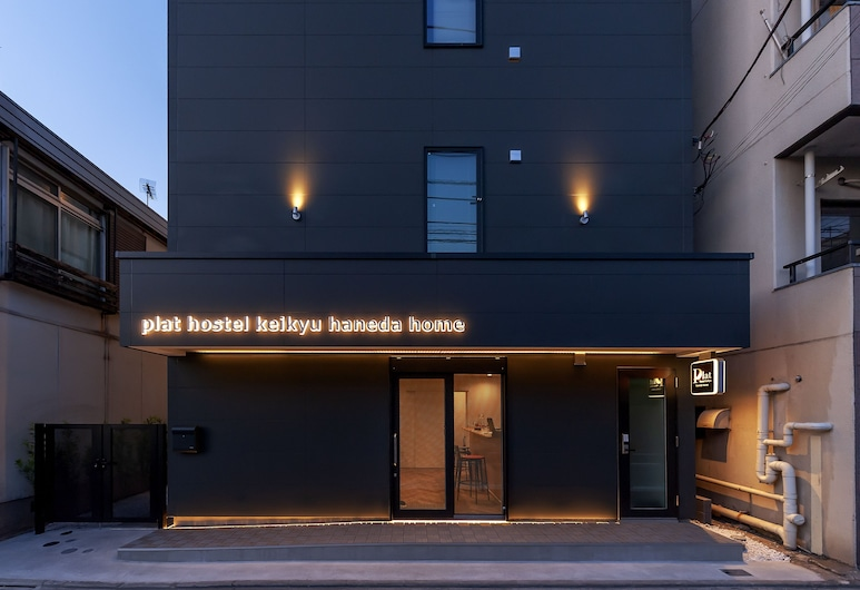 plat hostel keikyu haneda home, 大田区