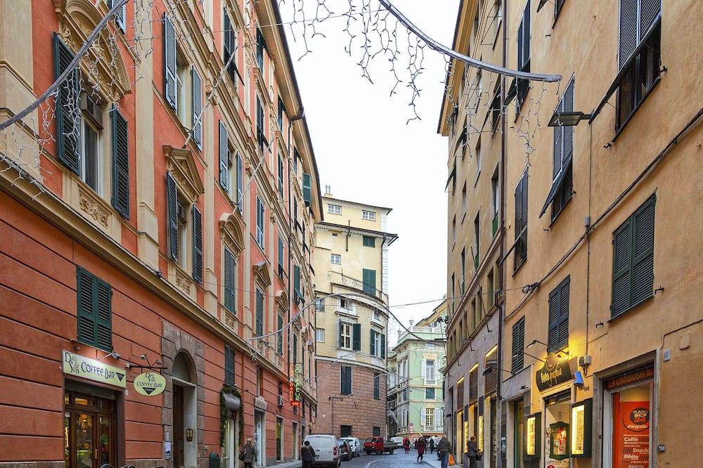 Studio - Street View