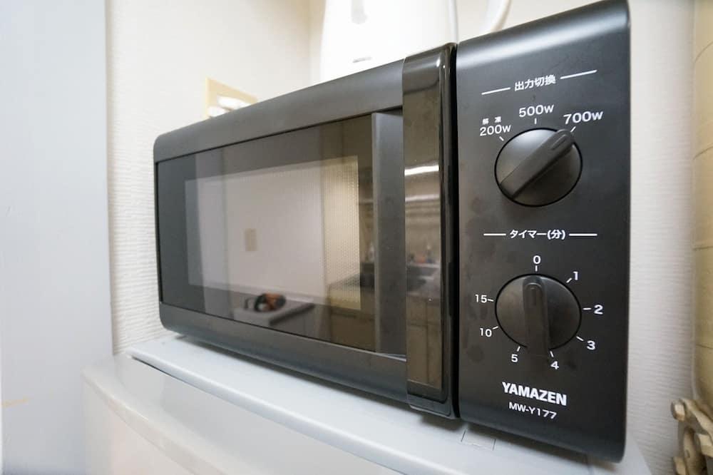 公寓, 1 間臥室 - 微波爐