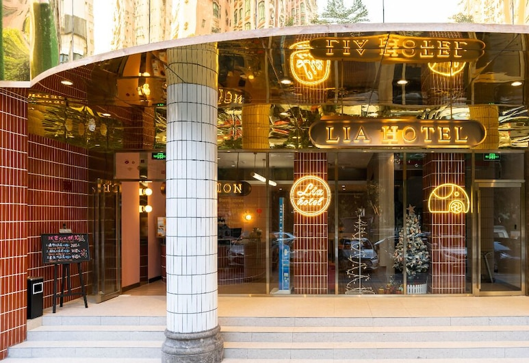 LIA HOTEL, Shenzhen