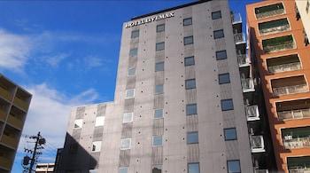 Nagoya bölgesindeki HOTEL LiVEMAX Nagoya Kanayama resmi