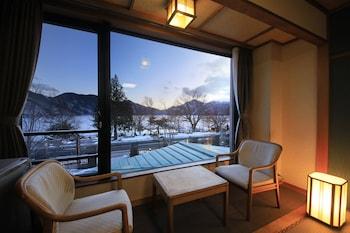 日光Simplest Nikko - Hostel的圖片