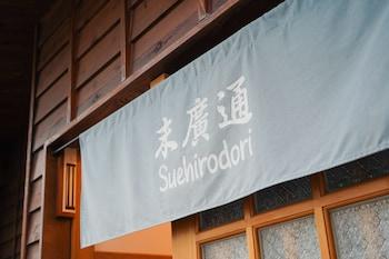 Fotografia hotela (Suehirodori No.2) v meste Tainan