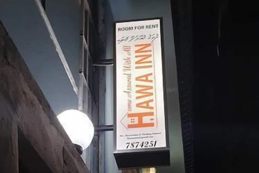 HAWA INN