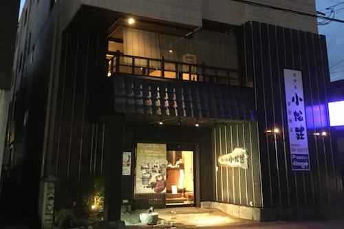 ホテル小松荘/