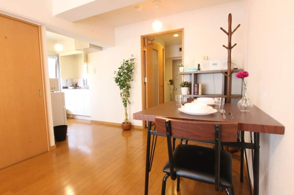 Apartment (406) - In-Room Dining