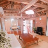 Casa (Private Vacation) - Sala de Estar