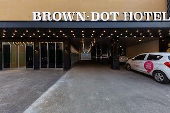 Picture of Brown Dot Hotel Cheonan in Cheonan