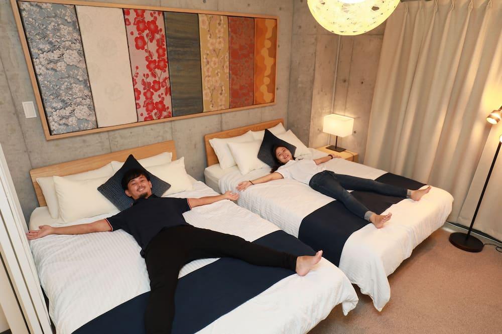 1ベッドルーム アパートメント - 客室