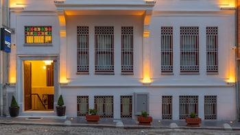 Fotografia hotela (Blue Gilroy Hotel) v meste Istanbul