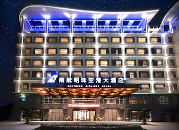 在广州的南航明珠空港大酒店照片