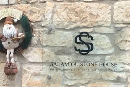 SALAMIOU