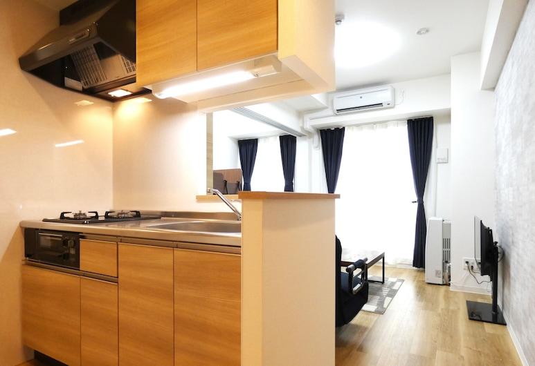 Alpha Square Minami 6 jo 401, Sapporo, Studio, Private kitchen