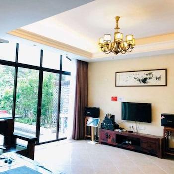 Bild vom Nankun Mountain Resort Villa No.1 in Huizhou