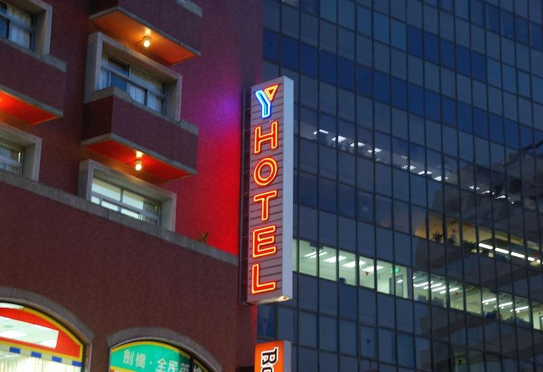 YMCA Taipei Y Hotel Taipei, Taipei
