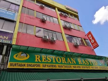 תמונה של Puteri Ampang Hotel בAmpang