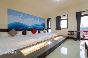 Picture of Xia Xia Jia Homestay  in Magong