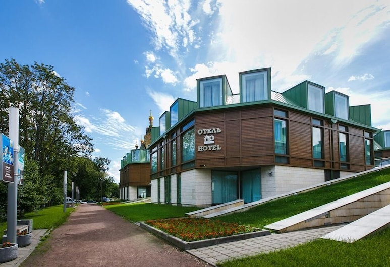 New Peterhof Hotel, Petergof