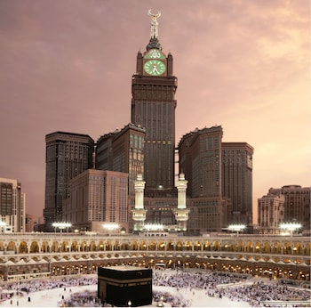 Picture of Makkah Clock Royal Tower - A Fairmont Hotel in Mecca