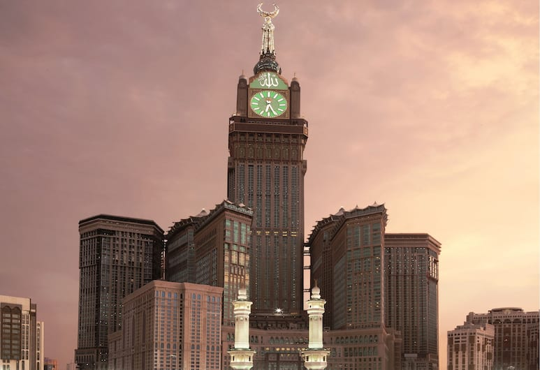 Makkah Clock Royal Tower - A Fairmont Hotel, Mecca, Hotel Front