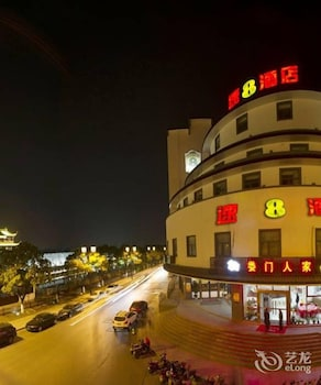 Picture of Super 8 Hotel in Suzhou