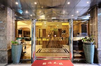 Last minute-tilbud i Taoyuan Distrikt