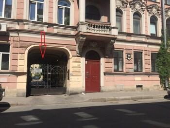 Slika: Rinaldi at Bolshoy ‒ Sankt Peterburg