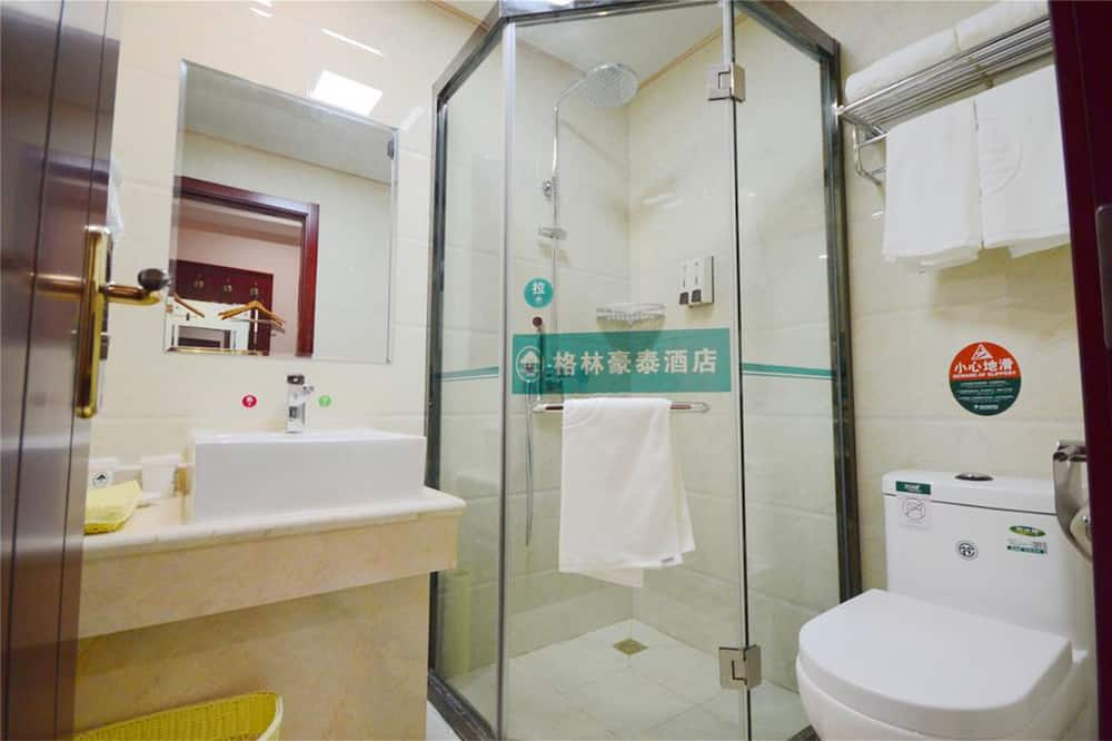 Double Room (Mainland China Guest Only) - Bathroom