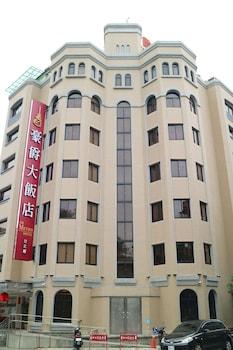 Picture of THE METRO HOTEL,TAIPEI  in Taipei