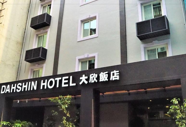 大欣飯店, 台北市