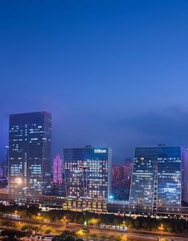 Picture of Hilton Shenzhen Futian in Shenzhen
