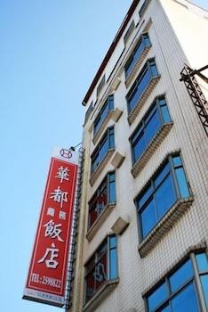 Bild vom Hwa Du Hotel in Tainan