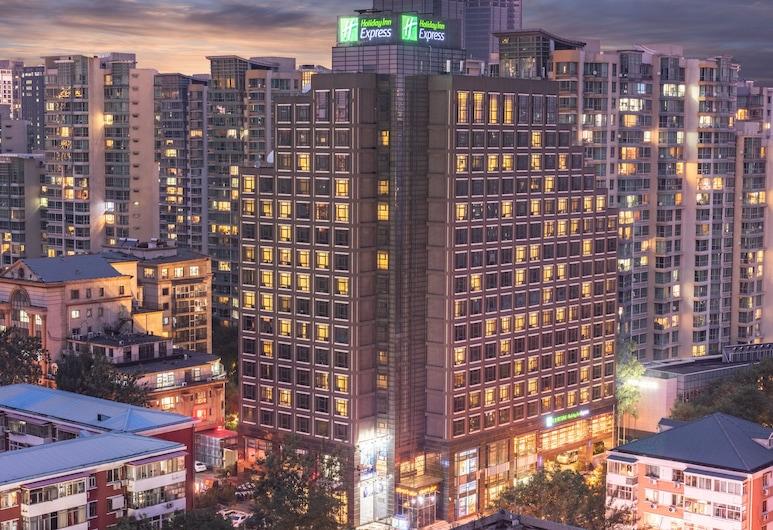 Holiday Inn Express Dongzhimen, Pekín, Exterior